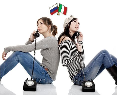 Звонки из Италии